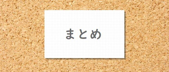 桓騎(かんき)の怒りまとめ